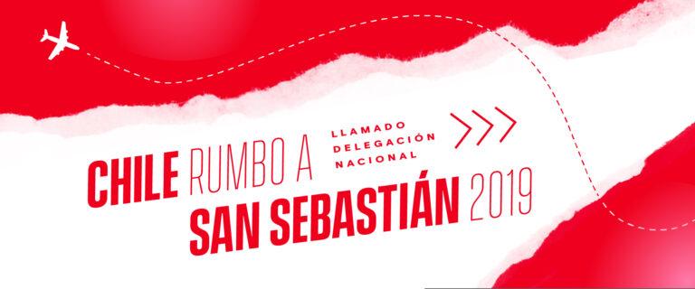 Convocatoria cerrada // ¿Vas a asistir al área de Industria y festival de Cine de San Sebastián? Avísanos y súmate a la delegación chilena