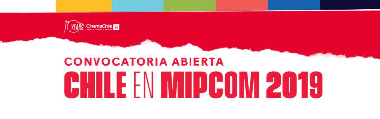 Cerrada // ¿Asistirás a Mipjunior o Mipcom? Avísanos y súmate a la delegación chilena