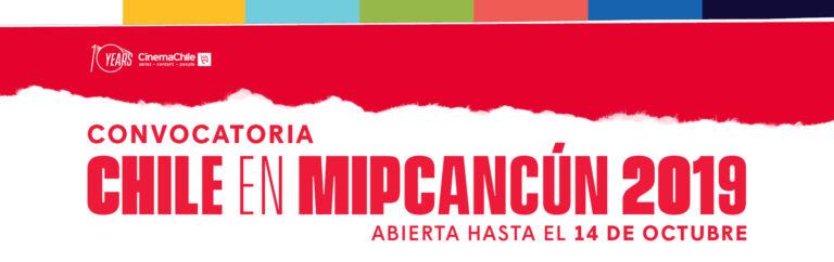 (Español) CERRADA// ¿Asistirás a MIPCancún?  Avísanos y súmate a la delegación chilena